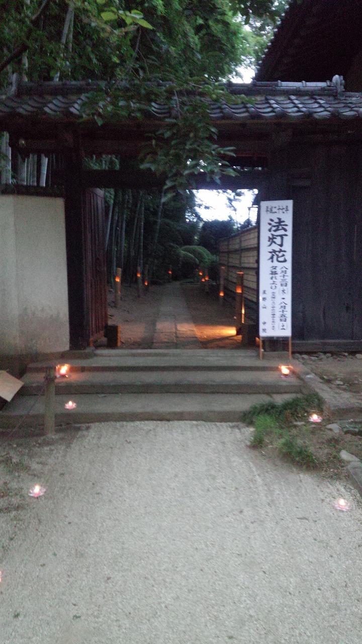 http://www.nimurasekizai.com/blog/IMG_20150813_183203.jpg