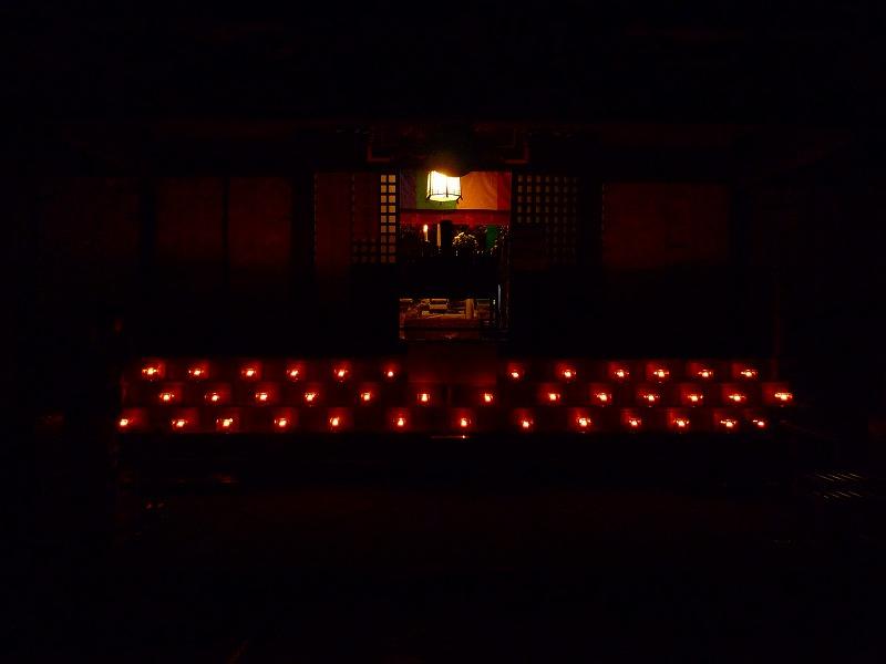 http://www.nimurasekizai.com/blog/P1010175.jpg