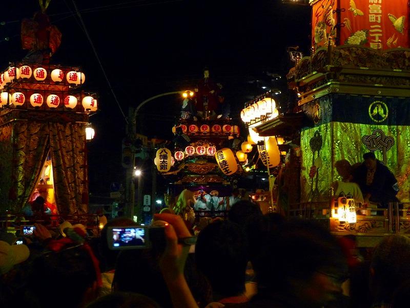 http://www.nimurasekizai.com/blog/P1010231.jpg