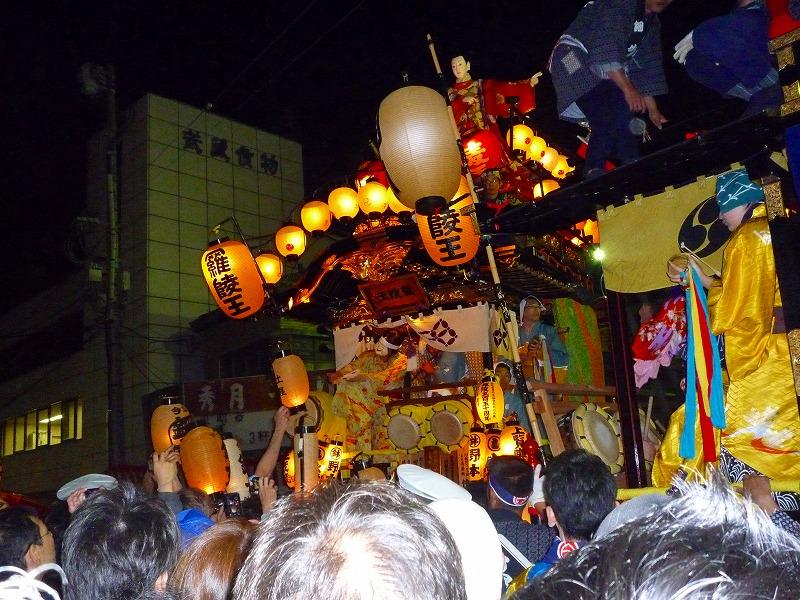 http://www.nimurasekizai.com/blog/P1010237.jpg