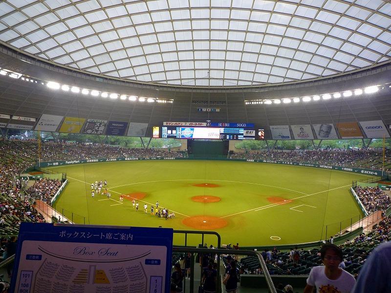 http://www.nimurasekizai.com/blog/P1010731.jpg