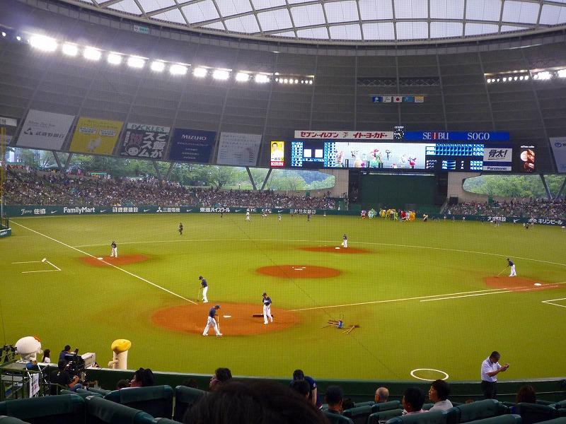 http://www.nimurasekizai.com/blog/P1010732.jpg
