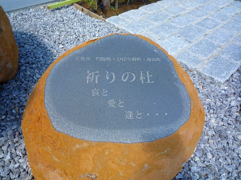 http://www.nimurasekizai.com/blog/P1020454.jpg