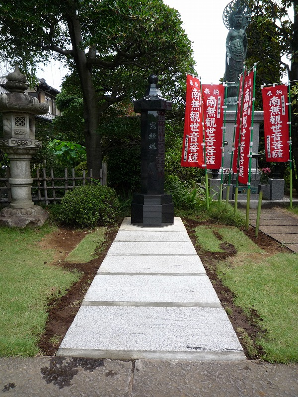 http://www.nimurasekizai.com/blog/P1030594.jpg