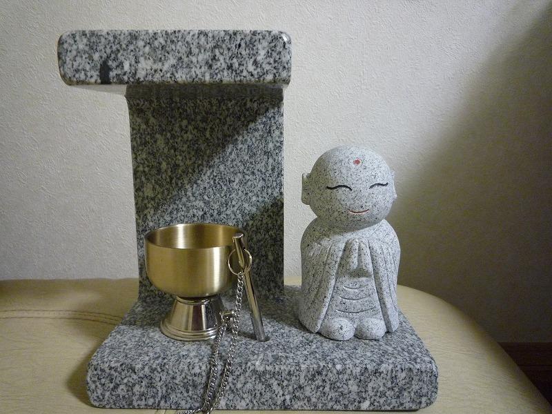 http://www.nimurasekizai.com/blog/P1040264.jpg