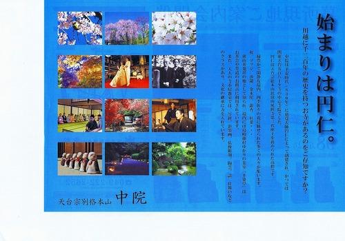 CCF20110714_00000.jpg
