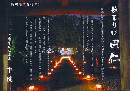 CCF20120806_00000.jpg
